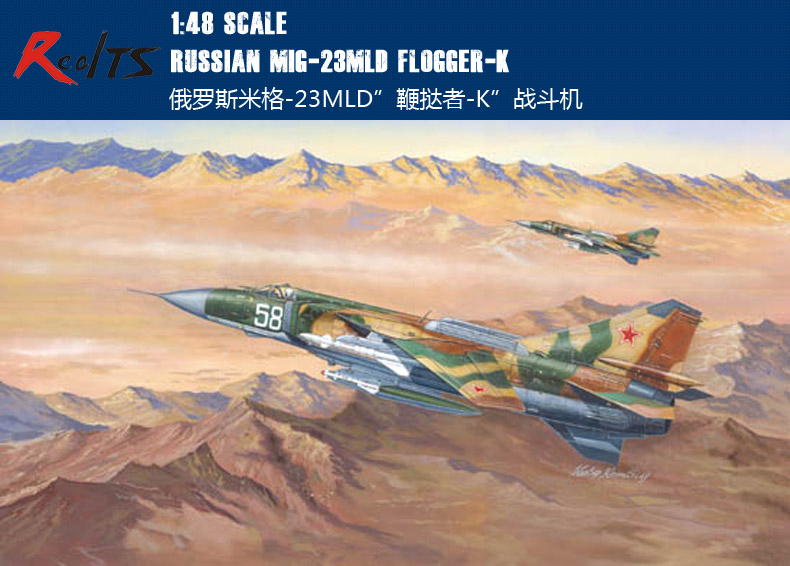 RealTS Trumpeter 1/48 Russian MiG-23 MLD Flogger K Plastic Model Kit 02856