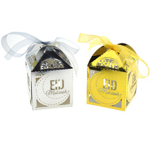 50pcs/lot Gold Silver New Moon Happy Eid Mubarak Candy gift box Islamic ramadan party happy diy decoration