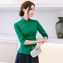 Китайский топ Новое поступление весенний летний китайский женский халат Топ женский blusa chinesa одежда в китайском стиле магазин китайской одежды