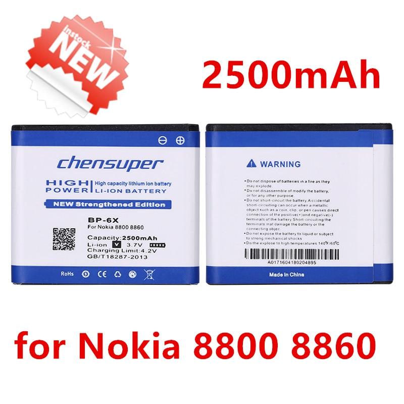 12 Volt Brand New EarthX ETX18F Lithium Battery 340 Pulse Crank Amp USA made
