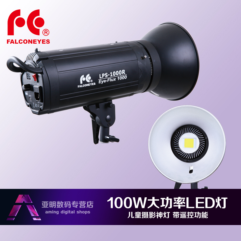 Adearstudio Lps 1000r suporte flash led photography light video portrait shooting light outdoor lamp CD50