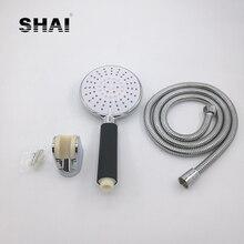 SHAI бренд душевая головка наборы АБС хорошего качества Ручная Душевая насадка Регулировка функции экономия воды со шлангом фиксированный кронштейн душ
