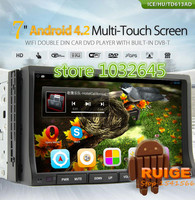 2015 Touch screen Universal Double Din 7 polegada android 5.1 car Radio Radio PS tape RDS T Wifi BT Bluetooth 2 din car dvd