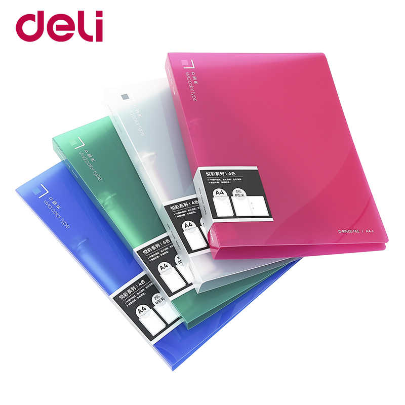 Deli plastic folder document folders transparent and colorful A4 fresh double-hole double perforation