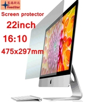 22(16:10) Wide Screen 475x297mm size Desktop computer Anti Blue ray Eye protection film screen film Bule reductio