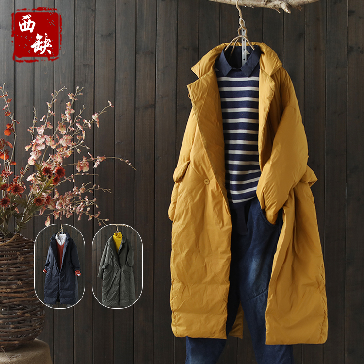 2017 new cotton and linen All-match large lapel down coat female autumn and winter double breasted cotton-padded jacket outerwea new elastic cotton and linen male
