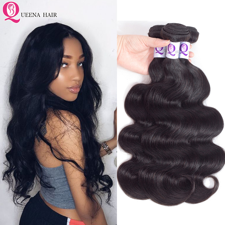 Queena Hair Body Wave 3/4 Remy Human Hair Bundles Deals Unprocessed Natural Black Color Peruvian Hair Wavy Weave Bundles