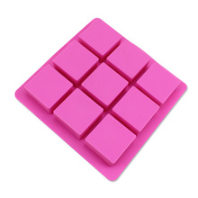 Silicone Mold 9 Cube Loaf Soap Bar Souap Mould Food Grade Cake Baking Tool