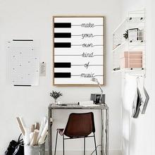Make your own kind of music Черный Белый Дизайн Плаката Nordic Печать на холсте Детской Фотографии на стене Дома декор