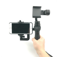 1.97 3.35 inch Extending Cell Phone Mount Holder for DJI OSMO Mobile 1 Handhold Gimbal Stabilizer Portable Monitor Mount Stand