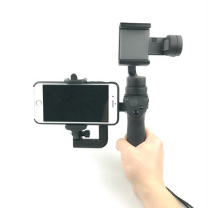 Image 1 - 1.97 3.35 inch Extending Cell Phone Mount Holder for DJI OSMO Mobile 1 Handhold Gimbal Stabilizer Portable Monitor Mount Stand