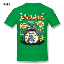 Cool Male My Neighbor Totoro T-Shirt O-neck Design Homme T Shirt Wholesale
