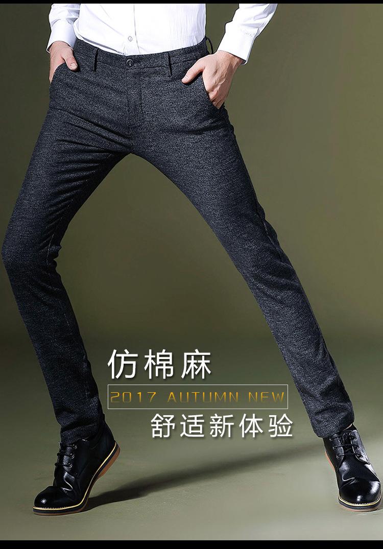 b9996e266a2 Men Plus size capri Pencil pants trousers 2018 Winter Knitting elastic Black  small suit pants men Skinny cargo trousers boysUSD 27.64 piece