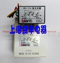 лучшая цена Free shipping    Brake rectifier RY-170 into AC380V Brake module of DC170V brake motor