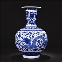 Antique Blue and White Porcelain Lotus General Tank Ginger Jars Home Furnishing Jingdezhen Ceramic Decoration Vase