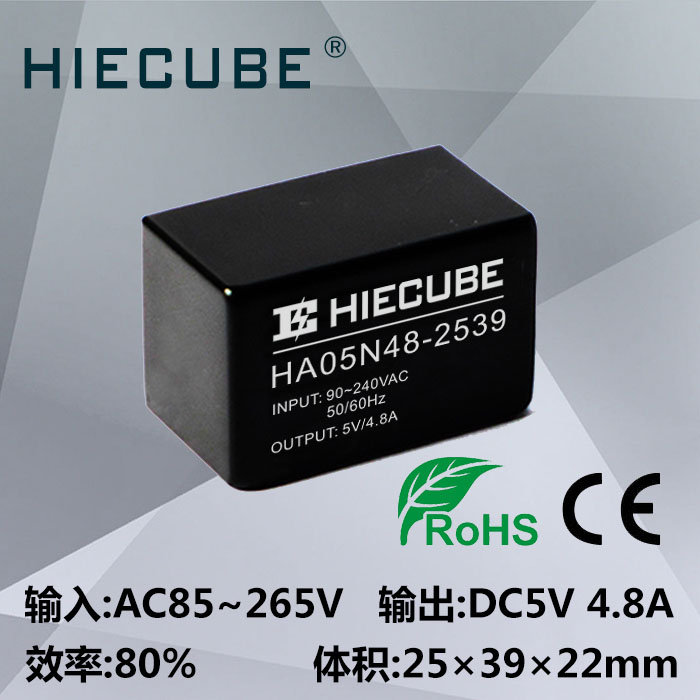 5V 4.8A (9V15V24V) Power Module 220V to 5v Ac Dc Direct Switching Power Supply Isolated HA05N48 6es7284 3bd23 0xb0 em 284 3bd23 0xb0 cpu284 3r ac dc rly compatible simatic s7 200 plc module fast shipping