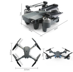 New Foldable RC Drone With 30w WIFI Camera 2.4G 4CH 6-Axis RC Helicopter Real-Time Quadcopter  RTF Drone