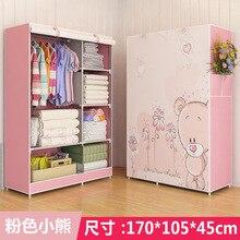 Простые нетканые DIY шкаф гардероб общежитии складной шкаф для хранения пыли