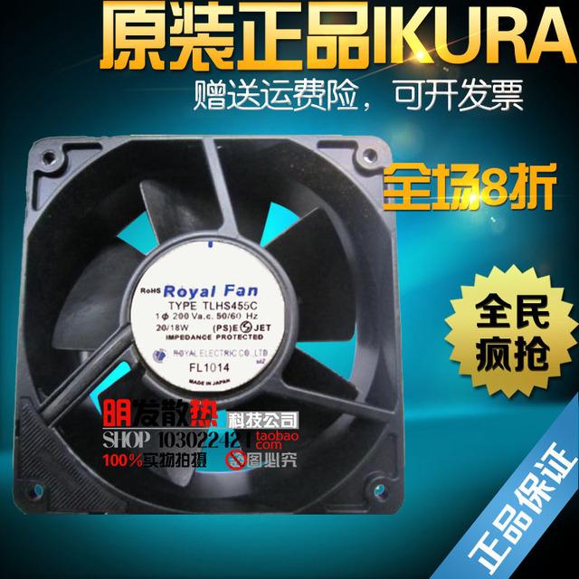 Original importado 120*120*38 ventilador de refrigeração ventilador de fluxo axial AC REAL TLHS455C
