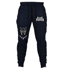 Marvel Avengers Black Panther pants casual Winter Sweatpants cotton pants men women Fitness Joggers Trousers Autumn