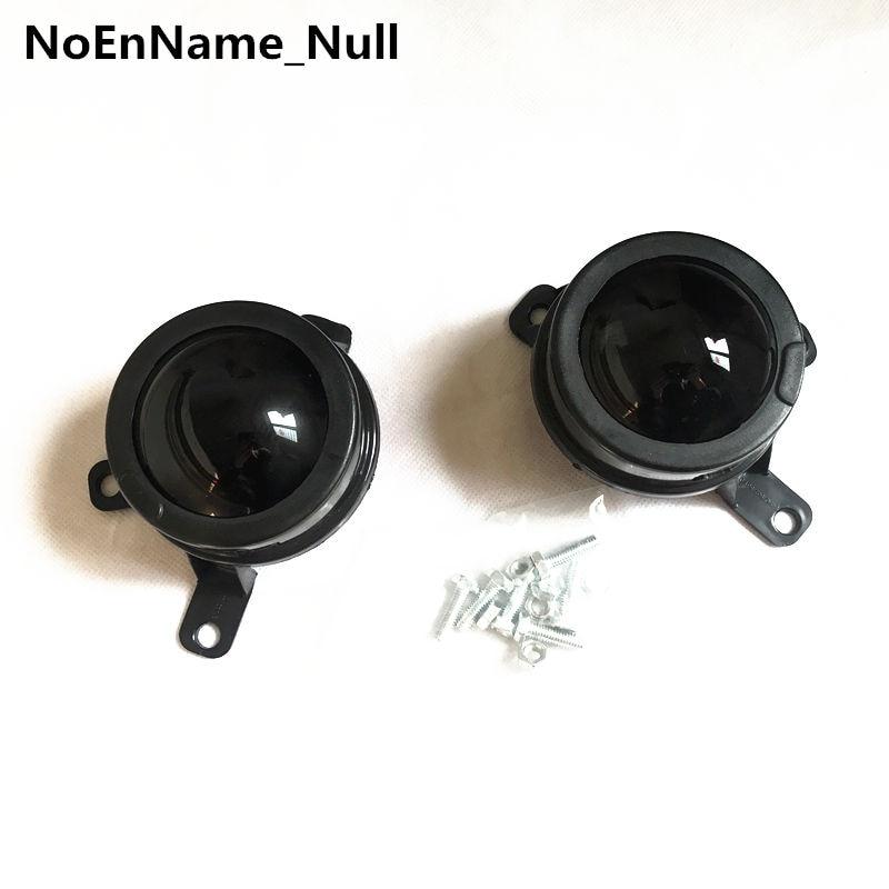 1 par auto amortecedor dianteiro fog light decorativa sondas acc para audi a6 a6l c7 2012