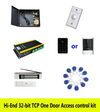 Hi-end access control kit,TCP/IP two door +powercase+180kg magnetic lock+ID touch keypad reader+button+10 ID tags,sn:kit-AT203