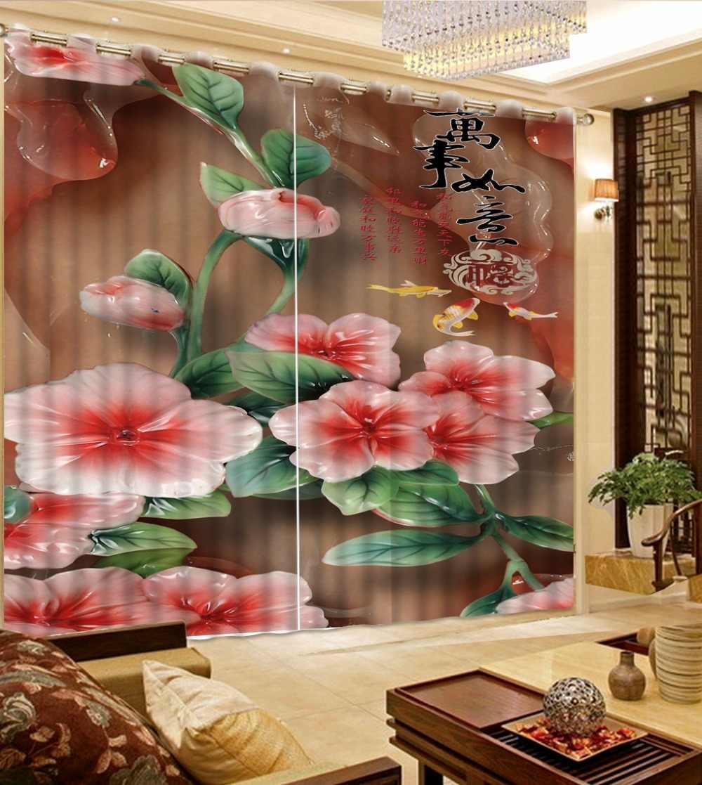 3Dผ้าม่านหยกแกะสลักดอกไม้อาชีพหน้าต่างผ้าม่านสำหรับห้องนั่งเล่นผ้าม่านตกแต่ง