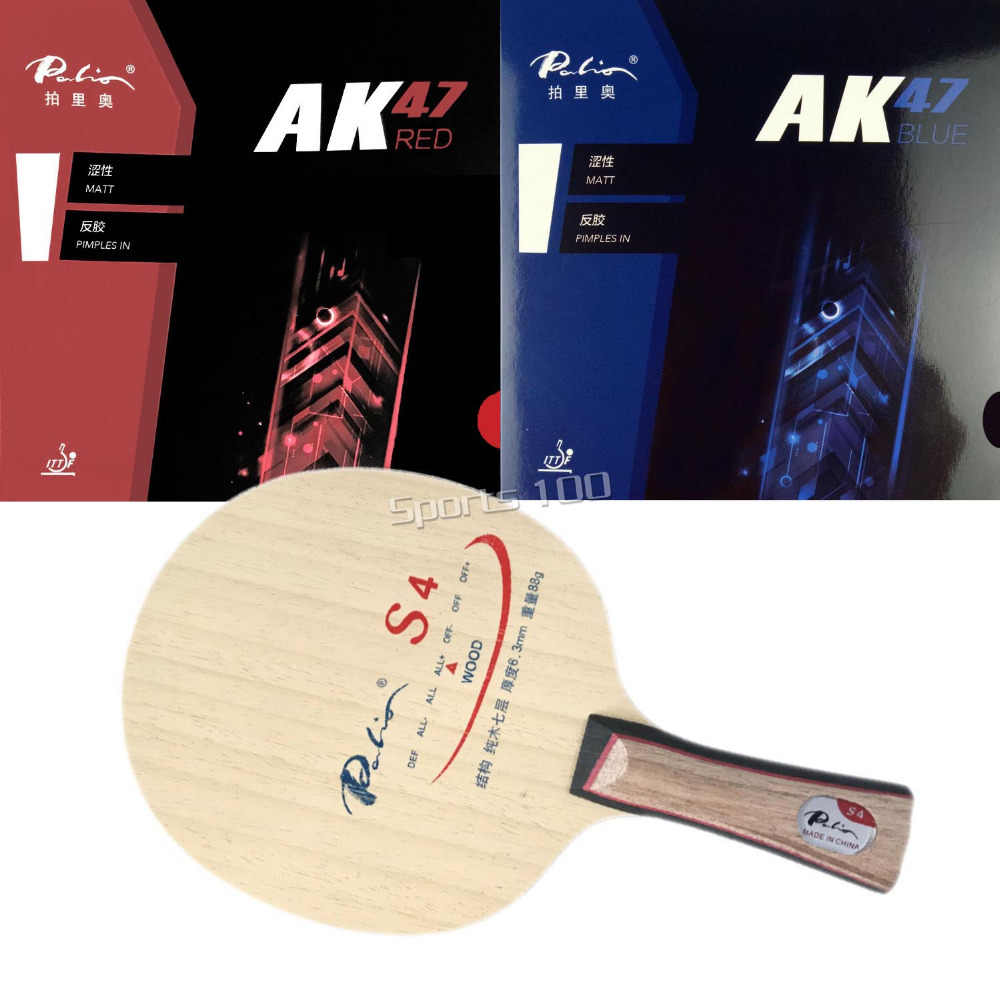 Pro Combo Racket Palio S4 with AK47 RED and AK47 BLUE rubbers