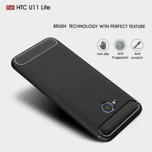 Luxury Case For HTC U11 Life 5.2'' Brushed Soft Silicone Rubber cover For Htc (u 11 life) Full Protective Phone cases fundas bag(China)
