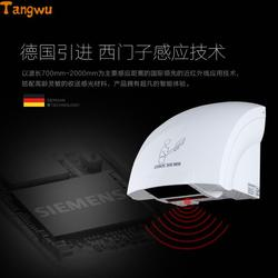 Hand Dryer Parts automatic induction cold hotel household toilet hand dryer drying mobile phone Hand Dryers