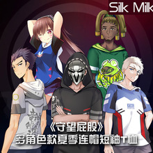 Game OW D.VA Reaper 76 Genji Silk Milk Sublimation Top cosplay Hoodie T-shirt S-XXL