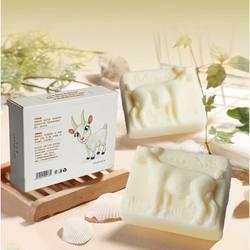100 г мыло козье молоко Essential Масло и мыло ручной работы увлажнение кожи лица Мыло для лица Очищение забота о здоровье
