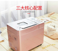 Bread machine Home full automatic intelligent breakfast multi-function and flour cake machine. NEW