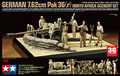 Free shipping   TAMIYA  1/35   32408 GERMAN 7.62CM PAK 36(r) NORTH AFRICA SCENERY SET  Assembly Model kits Modle building scale
