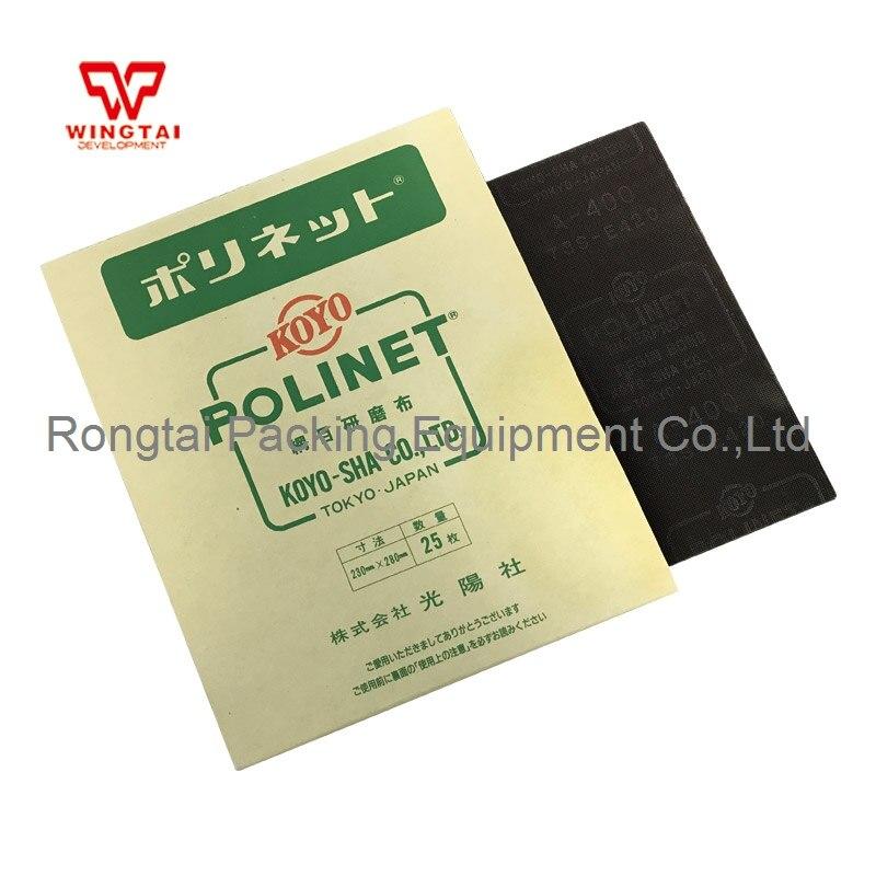 10pcs/lot 180,280,400 Mesh Original KOYO POLINET Waterproof Abrasive Cloth W230mm*H280mm