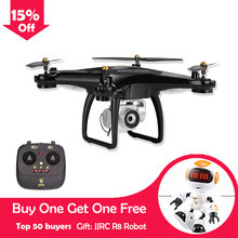 JJRC H68G RC Drone With Camera HD 1080P WIFI FPV  Altitude Hold Profissional Drone GPS FPV  RC Helicopter Quadcopter With Camera