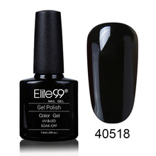 Elite99 7.3ml Black Foundation Base Coat UV Gel Polish Soak Off Long Lasting Nail Gel For Salon Beauty Need UV LED Lamp 1 Piece