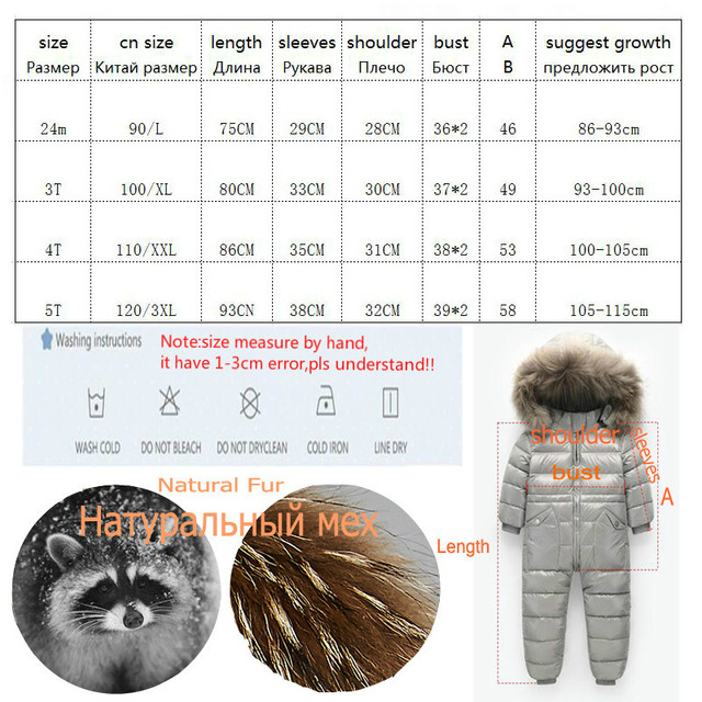 -30 Russian Winter Snowsuit 2019 Boy Baby Jacket 80% Duck Down Outdoor Infant Clothes Girls Climbing For Boys Kids Jumpsuit 2~5y 5
