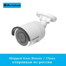 Hikvision 8MP камера видеонаблюдения Updateable DS-2CD2085FWD-I ip-камера Высокая Resoultion WDR POE пуля CCTV камера с SD слот для карт памяти