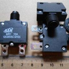 50 шт. предохранитель переключатель защиты от перегрузки Автоматический выключатель 2A/3A/4A/5A/6A/7A/8A/10A/15A/20A ST-1 WP-01 защита от перегрузки по току MR1
