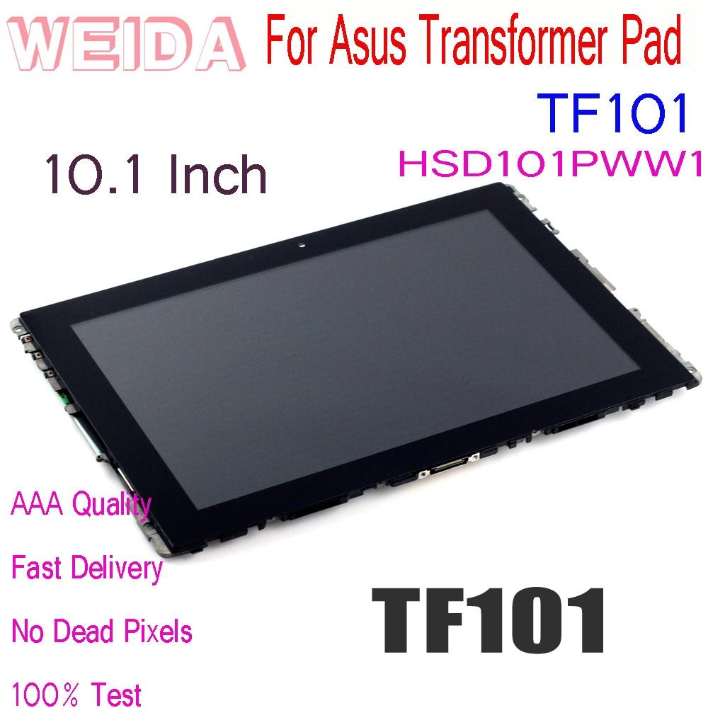 WEIDA LCD 10.1