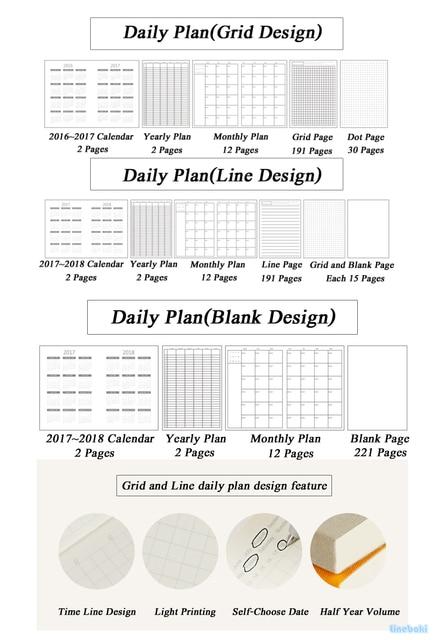 daily planner and organizer - Baskanidai