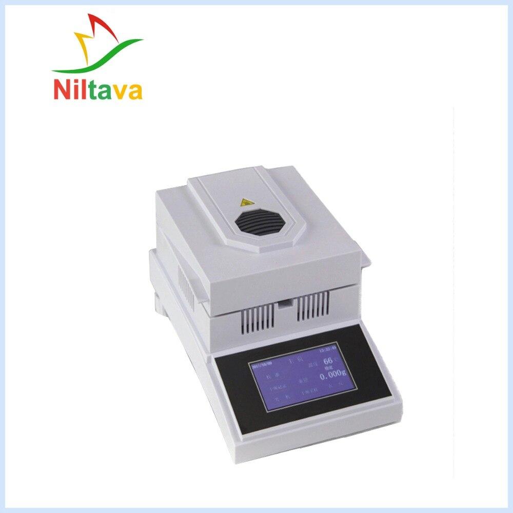 Y2206-PC-16A Halongen Moisture Analyzer AND  plastic cotton sand soil paddy digital grain moisture meter