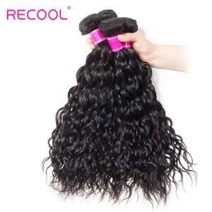 Image 3 - Recool Tóc Sóng Nước Bó Brasil Tóc Dệt 1/3/4 Ốp Lưng Màu Tự Nhiên Tóc Bó Remy làm tóc