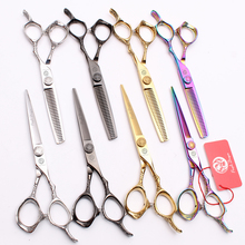 Barber Scissors 5.5 16cm Purple Dragon JP 440C Cutting Shears Thinning Hair Clippers Professional Z9001