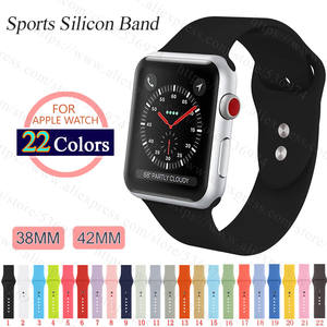 Sports Band for Apple Watch Rubber Bracelet Watchband Strap