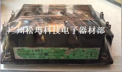 ФОТО Original 2DI150A-120B module 150A1200V --SMKJ