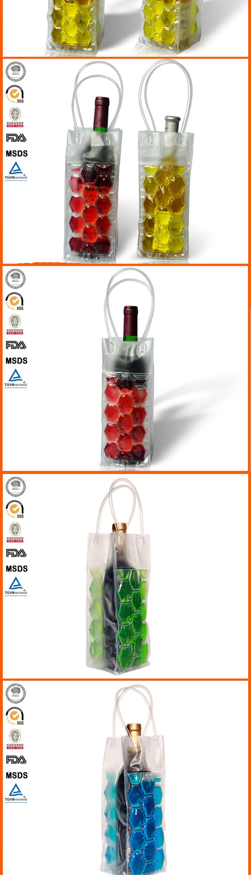 Ice Wine Bag 2-5