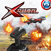 2016 Newest combat rc drone YD-822S Attop Infrared Battle 2.4G 4CH 6-Axle Single Fort Battle Drone RC Helicopter Quadcopter Toys