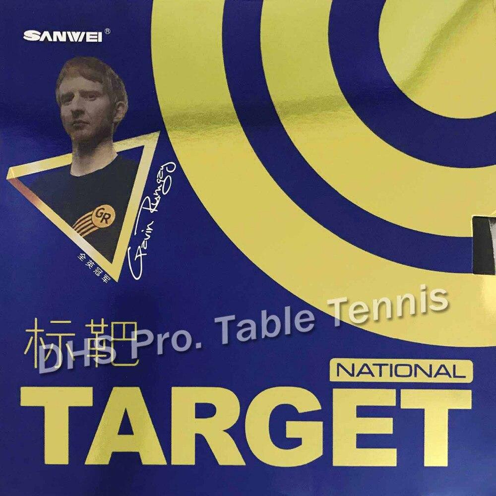 Sanwei TARGET (National) Pips-in Table Tennis Rubber (Blue Sponge)